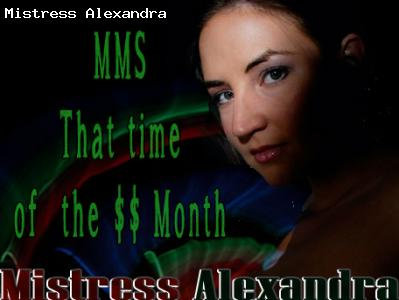 MMS - That time of the month